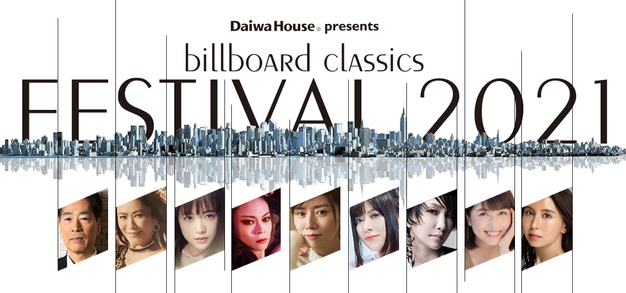 「Daiwa House presents billboard classics festival 2021」への出演が決定!